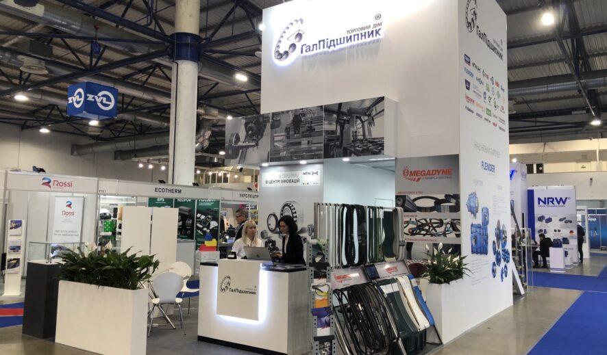 SpheraExpo* на Международном Промышленном Форуме 2019